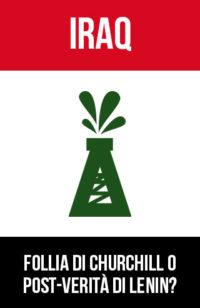 illustrazione: iraq secondo Chuchill o secondo Lenin