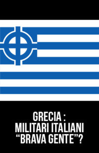 Grecia: militari italiani brava gente?